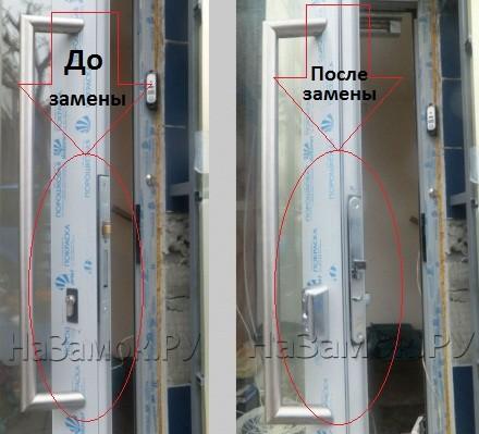 Замена дверных замков на электронные