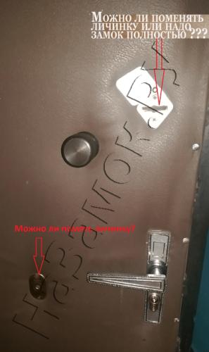 Замена ремонт дверных ручек